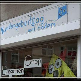 Bild 4 - 45479 Mülheim Broich Lenkdrachen Kinderdrachen - Essen Innenstadt