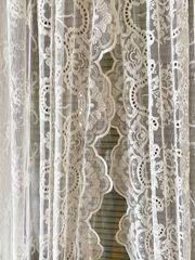 Gardinen Weiß Groß Hochwertig Vorhänge