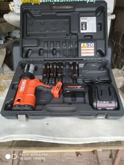 Neuheit Set AKU PRESS Ridgid