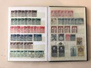 Briefmarken Sammlung
