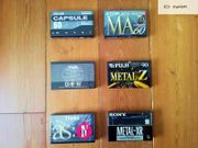 TDK MA Maxell Fuji Sony