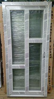 Kunststoff Haustüre 95x205 cm weiß