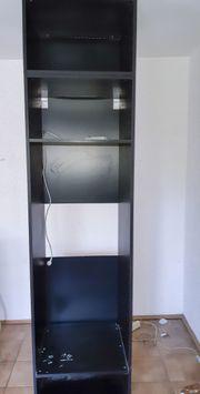 Hochschrank für IKEA-Küche zu verschenken