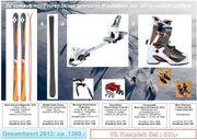 Top Ski Touren Set minus