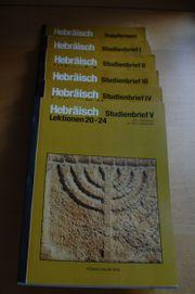 Arbeitsbücher Hebräisch