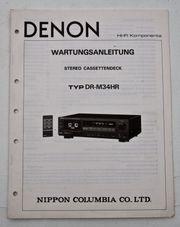 Denon DR-M34HR Stereo Kassetten Deck