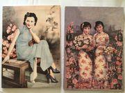 Kunstdruck Leinwandbild Chin Frau