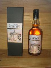 Chichibu BERLIN Release Cask 2006
