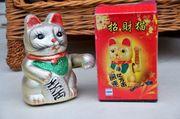 Glücks Katze aus Thailand Winkekatze