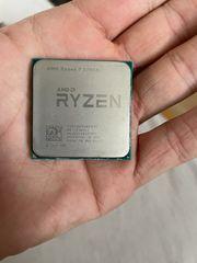 Amd Ryzen 7 2700x AMD