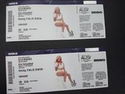 Katja Krasavice Tickets