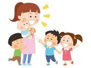 Babysitting Kinderbetreuung
