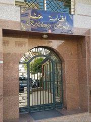 Ferienwohnung Appartement Tanger Marokko