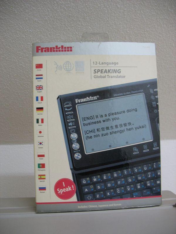 12 Sprachen- Übersetzer von Franklin