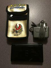 Nintendo DS Lite schwarz 4