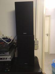 Denon Lautsprecherboxen günstig zu erwerben