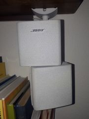 The Bose Acoustimass 5 Series
