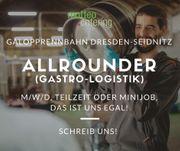 STOPP Allrounder gesucht m w