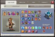 MAX CoC Clash of Clans