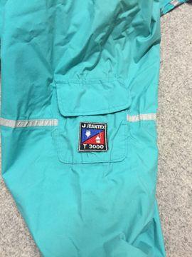 Regenjacke Gr 36 38 mit: Kleinanzeigen aus Fellbach - Rubrik Damenbekleidung