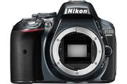 Nikon D5300 mit Sigma Objektiv