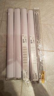4x IKEA Flächenvorhang NATTFLY 80230214