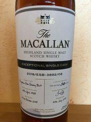Macallan 30 Y Exceptional Single Cask