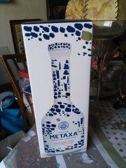 Metaxa Grande Fine Collectors Edition