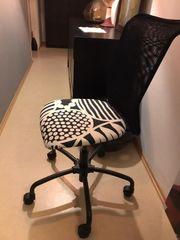 Ikea Torbjörn PC Stuhl Schreibtischstuhl