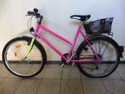 Damenfahrrad Damen Fahrrad 26 Zoll