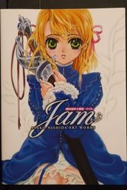 Asako Nishida Art Works Jam
