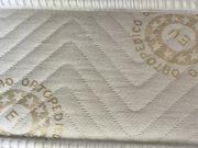 Matratze 120 cm breit neuwertig