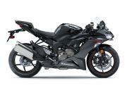 Kawasaki Zx6R Bj 2020 Neuteile