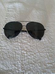 Original Michael Kors Kendall Sonnenbrille