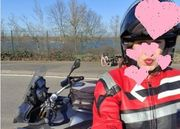 Biker Crossdresser - Wiederspruch