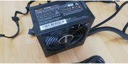 500W Netzteil beQuiet System Power
