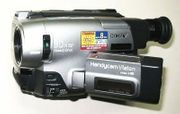 Camcorder Sony TRV64E
