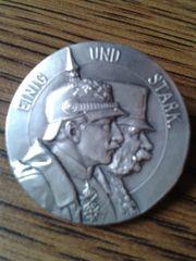 Medaille EINIG UND STARK 1914