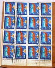 Briefmarken BRD 1970 Mi Nr