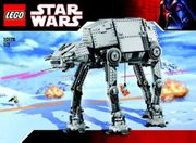 10178-1 Motorised Walking AT-AT - Lego