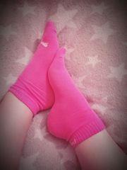 Meine süßen Socken
