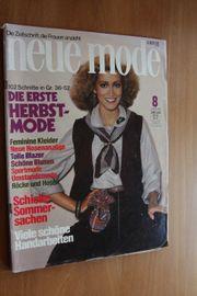 zeitschrift neue mode august 1978