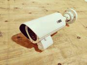 Instar IN-9008 Full HD PoE