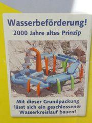HABA Wasserpark