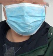 Mund-Nasen-Schutz 50 Stk Packung