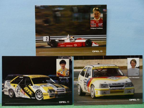 Opel Postkarte Formel 3 - DTM