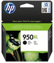 Original HP Druckerpatronen 2xHP 950XL