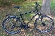Fahrrad Campus neu