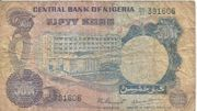 NIGERIA 50 Kobo 1973 - 78