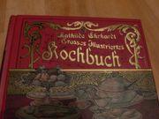 Mathilde Ehrhardt Großes illustriertes Kochbuch